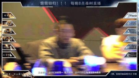 1.jyc 日常局 李锦龙哥王宝宝 宝宝求一死而不能