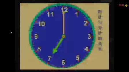 原版二年级数学上册第七章《认识时间》