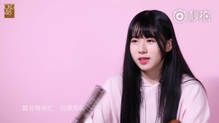 CKG48 《听见我名字》王娱博篇
