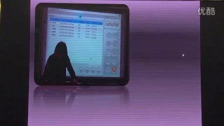初中地理《天津地理研究性学习》模拟上课视频,第十四届全国初中信息技术与课堂教学深度融合优质课大赛实况