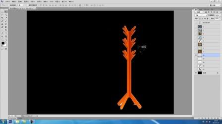 ps图片处理 ps软件免费版下载 北京平面设计