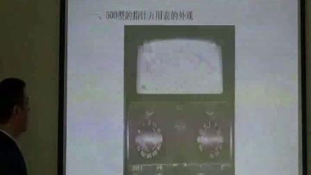 变频器维修培训,针万用表的使用方法