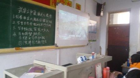 武安六中2017年12月13日组织学生收看南京大屠杀国家公祭直播进行爱国主义教育(办公室主任秦延涛上传) (2)