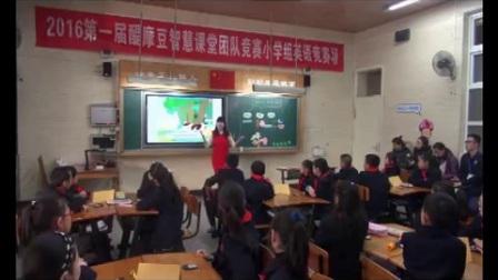 """小学英语,王超《Story Time》教学视频,2016年""""醍摩豆""""智慧课堂大赛精彩回顾专题"""