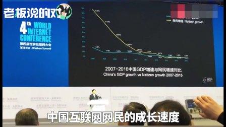 李彦宏:互联网人口红利已消失