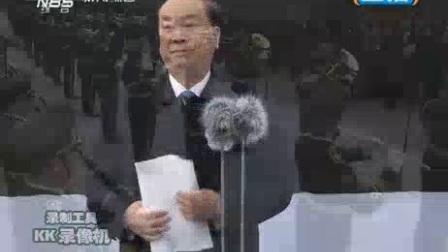 南京大屠杀死难者国家公祭日直播 2005.12.13