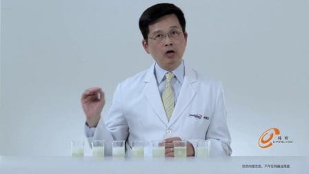 美赞臣蛋白质消化试验