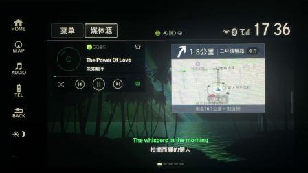 高德地图和QQ音乐播放器同屏
