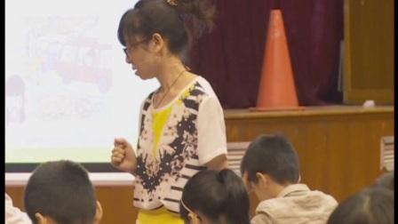 第7屆全國小學英語優質課大賽獲獎視頻-B甘肅_馬婧travel plans