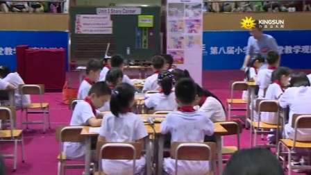 第8屆全國小學英語優質課大賽獲獎視頻-06重慶 龔浪 四年級年級Story corner