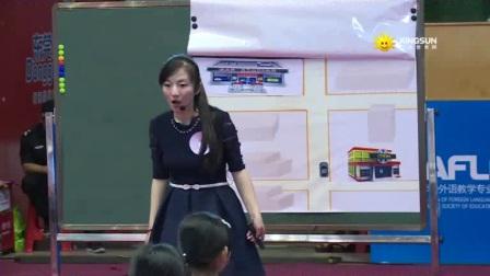 第8屆全國小學英語優質課大賽獲獎視頻-13北京 繩雅婷 四年級Lesson 11 Ask and show the way