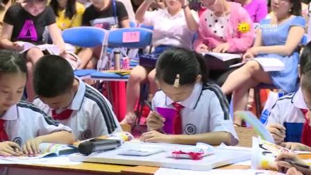 第8屆全國小學英語優質課大賽獲獎視頻-17天津 劉朵 五年級The concert