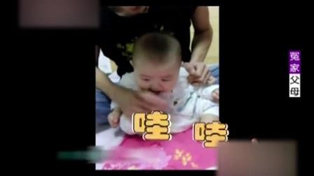 搞笑视频恶搞家庭幽默录像14搞笑