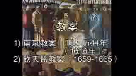 history02-元朝和明末朝初