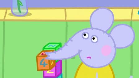 小猪佩奇 第二季 英语英字 03 Emily Elephant