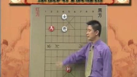 张强象棋讲座-中国象棋入门快易精04