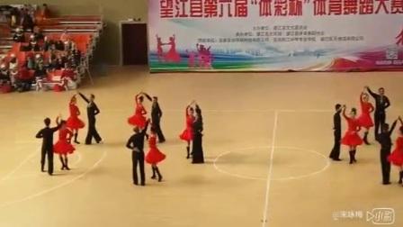 《望江县第六届阿杜星光团体舞冠军赛》