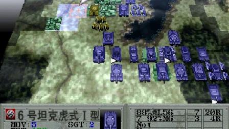 SS大战略:千年帝国的兴亡(北非路线第52期)——完全的胜利(5)