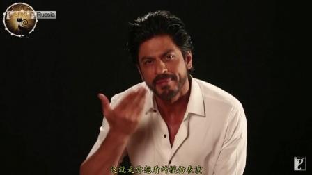 (SRK 2017.12.13翻译发布 1080P)沙鲁克汗Shahrukh Khan愿为《粉丝》做任何事(中英双字 )