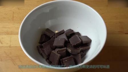 蛋糕培训免烤巧克力芝士蛋糕, 喜欢可以试试哦! 淡奶油打发