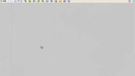 [VRay for SketchUp 教程].Ma5老师主讲.第005集 标准材质 漫反射-1