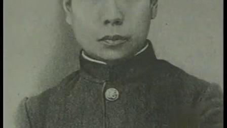鲁迅生平简介