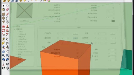 [VRay for SketchUp 教程].Ma5老师主讲.第021集 标准材质 贴图层-3