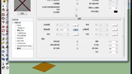 [VRay for SketchUp 教程].Ma5老师主讲.第022集 标准材质 贴图层-4
