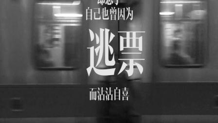 视频短片-一等奖-诚信小事