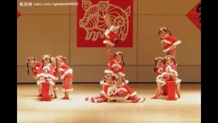 《好运来》 幼儿舞蹈视频大全