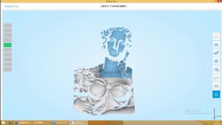 操作视频丨EinScan-Pro多功能手持式3D扫描仪,如何使用手持快速扫描模式?
