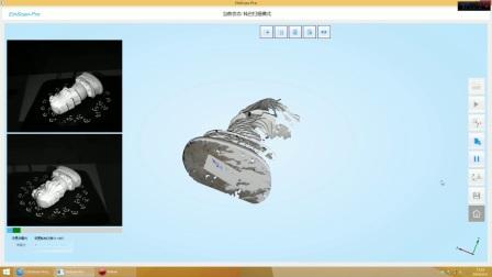 操作视频丨EinScan-Pro多功能手持式3D扫描仪,如何使用自动扫描模式?