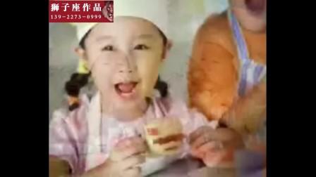 【狮子座广告】盼盼法式小面包