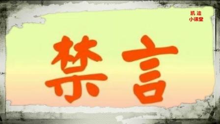 今天是南京大屠杀的国难纪念日,凭什么让袁立和浙卫的撕逼占头条
