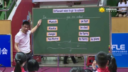 23浙江 陈贤德 五年级Unit 2 Ways to go to school Part B Read and write