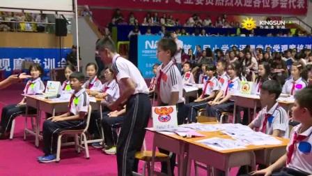 第8届全国小学英语优质课大赛获奖视频-27海南 李媛 五年级You can play football well