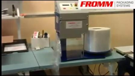『降低成本首选』工业级填充气袋制造机AP400瑞士【FROMM 孚兰包装】