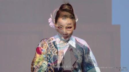 【跨界对谈】春河剧团 郎祖筠X匠意设计 谢沛纭:接受不完美 追求更完整