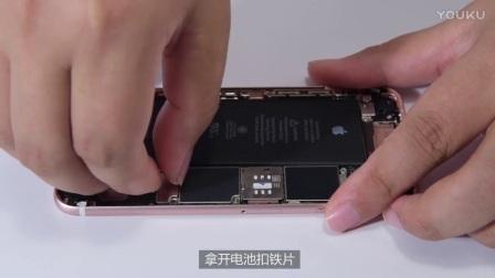 第一卫iPhone6\u002F6S手机电池拆卸视频(请务必注意提示)