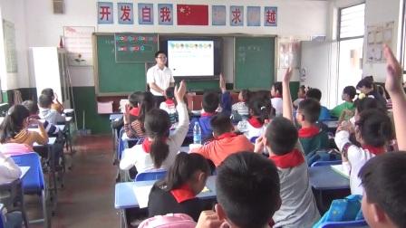 苏教版小学数学四年级上《找规律》五河县实验小学王晓六