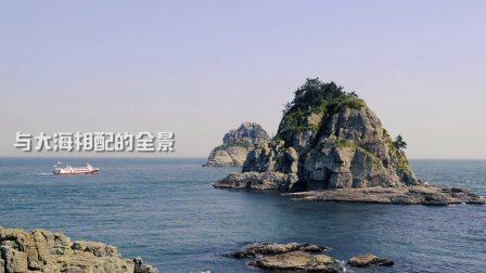 【韩国旅游】走在海面上是什么感觉呢