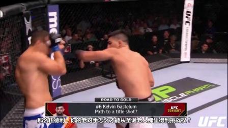 UFC冲冠之路:钻石、小胖仅一步之遥 科温顿宿敌强得已不像人类?