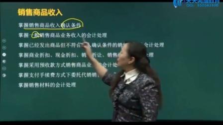 初级会计实务练习题 初级会计实务视频 全套初级会计培训班