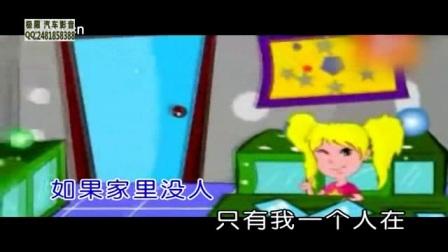 儿歌 舞蹈 动画 - 小斯韵-我不上你的当