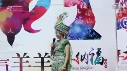 苗族歌曲-邹兴兰-爱的誓言