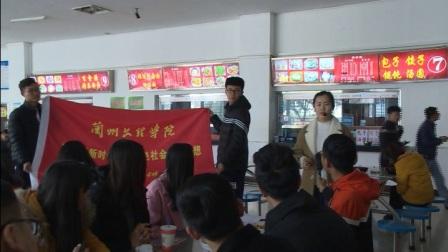 """习近平新时代中国特色社会主义精神研习社呼吁""""节约粮食,反对浪费""""宣讲现场直播"""