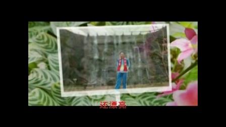 黄山市内景点及浙江开化[中国•根艺美术博园]三日游个人相册