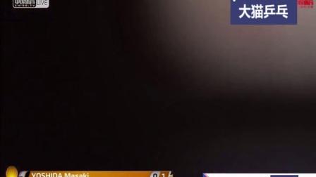 更高更远-2017总决赛林高远vs吉田雅己