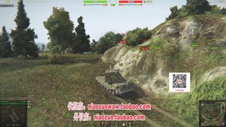 坦克世界尿座解说 丛林单排老阴比位置教学