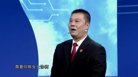 中国教育台-《法治天下》